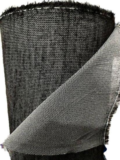 Трикотажный дублерин черный (Француз)